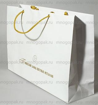 Бумажные  пакеты от многопак