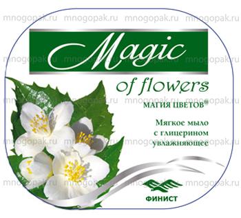 Пример этикеток с логотипом
