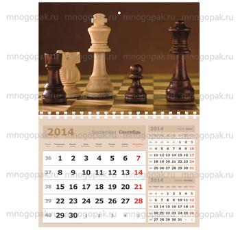 Пример календарей с логотипом