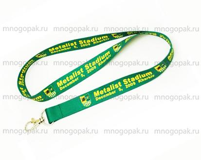 Пример ленты для бейджей с логотипом