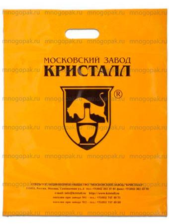 Пример пакета с вырубной укрепленной ручкой