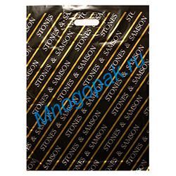 Пример готового пакета с вырубной ручкой