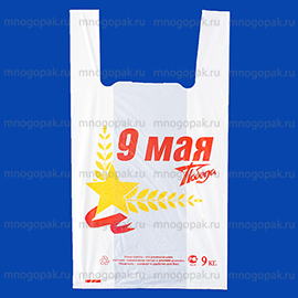 Пример пакета на 9 мая