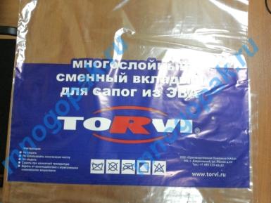 Фасовочные пакеты для Torvi