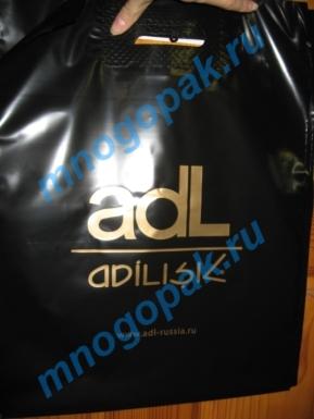 Пакеты ПВД плотность 70мкм для ADL