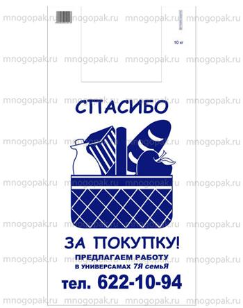 Курьерские пакеты с логотипом изготовление