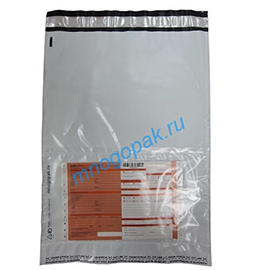 Пример пакетов для курьерской доставки