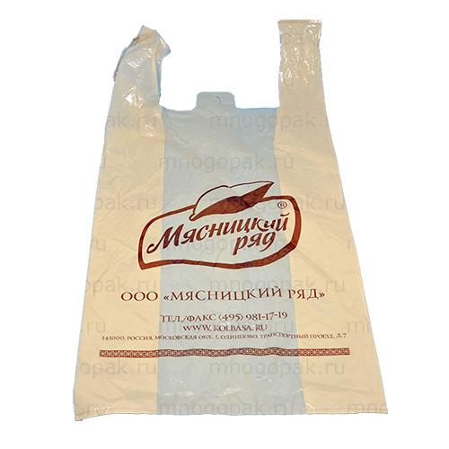Пакет майка с логотипом Мясницкий ряд
