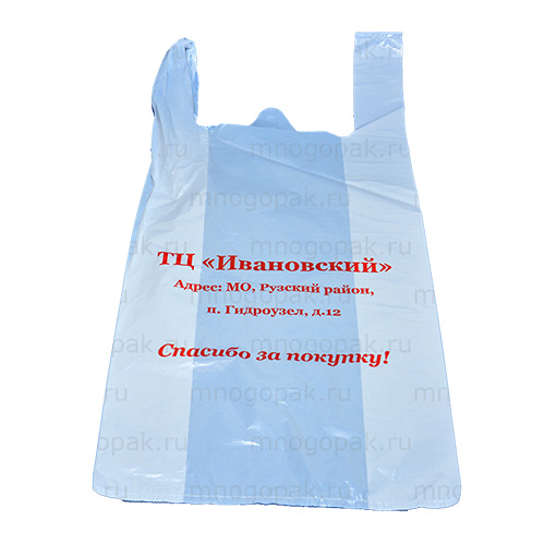 Пакет майка с логотипом ТЦ Ивановский