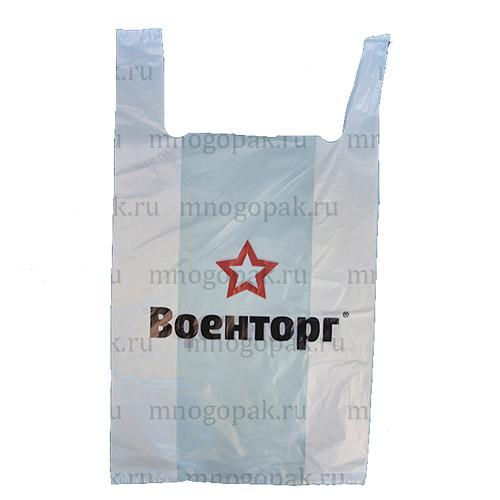 Бумажный пакет на заказ логотип