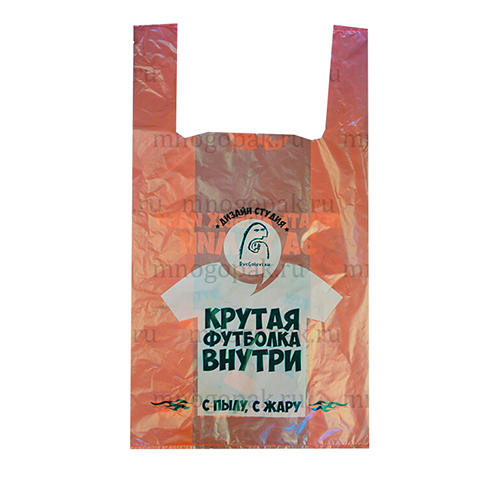 Пакеты на заказ с логотипом липецк
