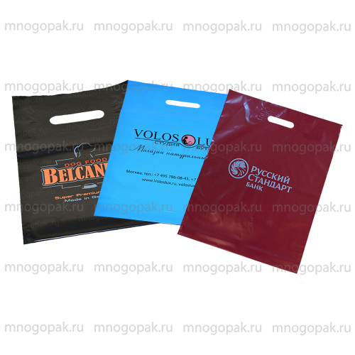 Пакеты с логотипом дешево нижний новгород