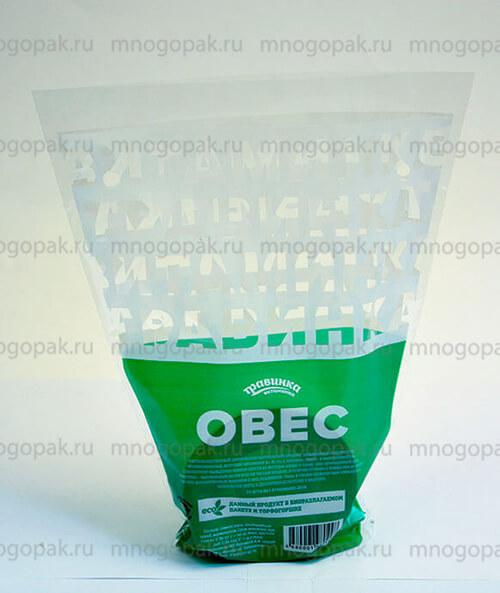 Пакет конусный подина зелень