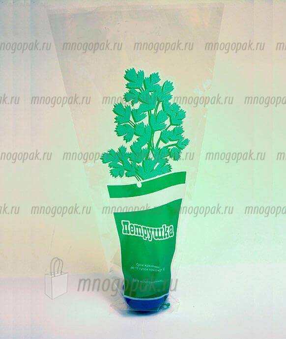Пакет конусный под зелень