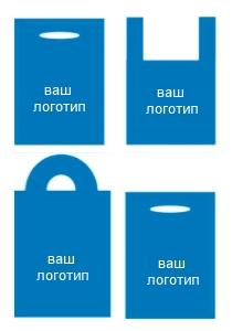 Пакеты с логотипами в подольске