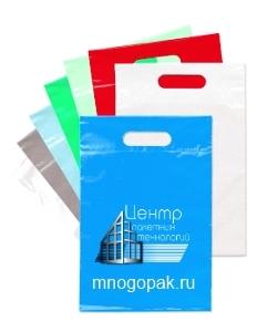 пакет с вырубной ручкой и логотипом