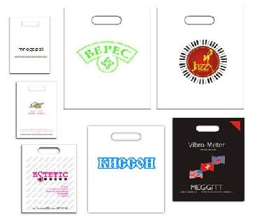 Полиэтиленовые пакеты с логотипом компании