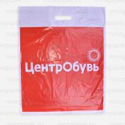 Пример пакетов ПВД с логотипом