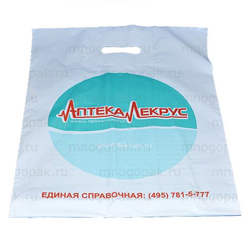 """Пакет ПВД ВУР """"Аптека Лекрус"""",                                             40х50/60мкм"""