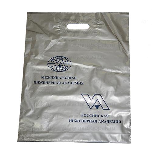 """Пакет ПВД ВУР """"Международная инженерная                                             академия"""", 40х50/70мкм"""
