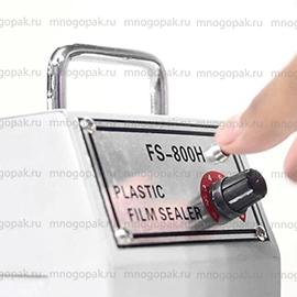 Запайщики пакетов настольные FRN (FS-H) 500, 600, 700, 800, 900, 1000